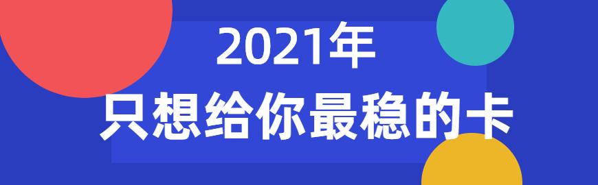 北京电话销售专用卡